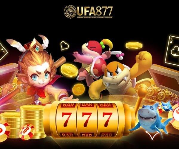 เราเรื่องราวเกี่ยวกับการแทงหวย lotto ในประเทศไทย